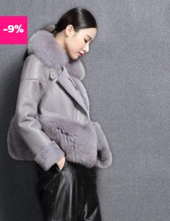 Распродажа женских дубленок в интернет магазине
